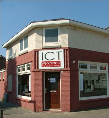 Voorgevel ICT Werkplaats